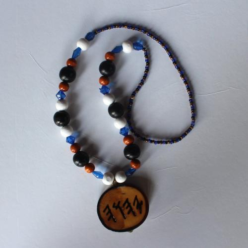 One Handcrafted YAH Necklace Single Sided
