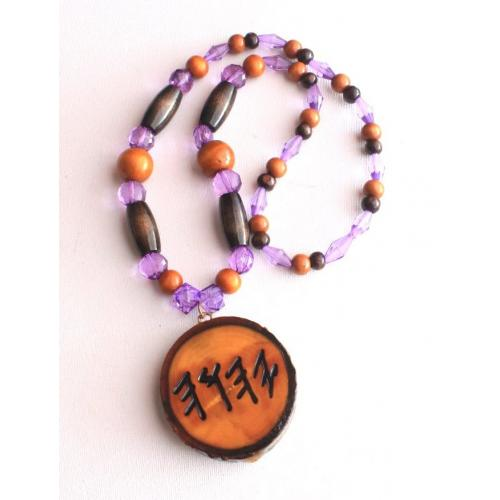 One Handcrafted Paleo Hebrew name of the Father Necklace Single Sided
