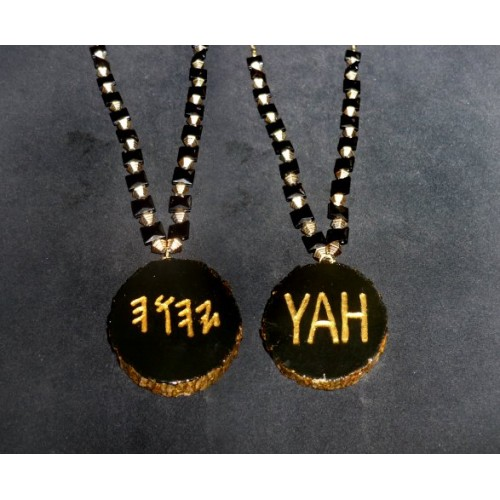 Handcrafted HalleluYAH Necklace Double Sided Black & Gold