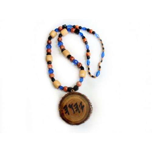 Handcrafted YAH Necklace Double Sided 5-1