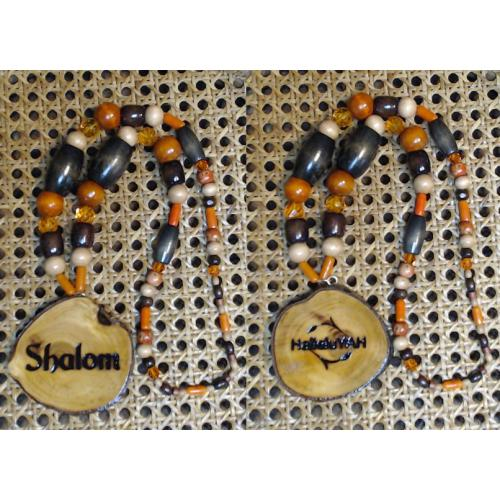 One Handcrafted Shalom and HalleluYAH Necklace Double Sided