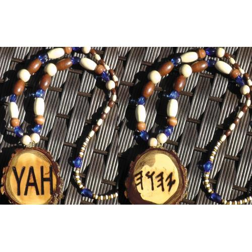 One Handcrafted YAH Necklace Double Sided, with Large Medallion