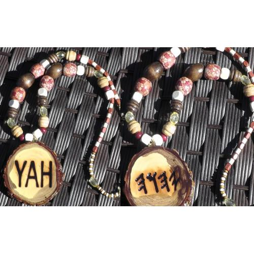One Handcrafted YAH Necklace Double Sided, with Artistic Medallion