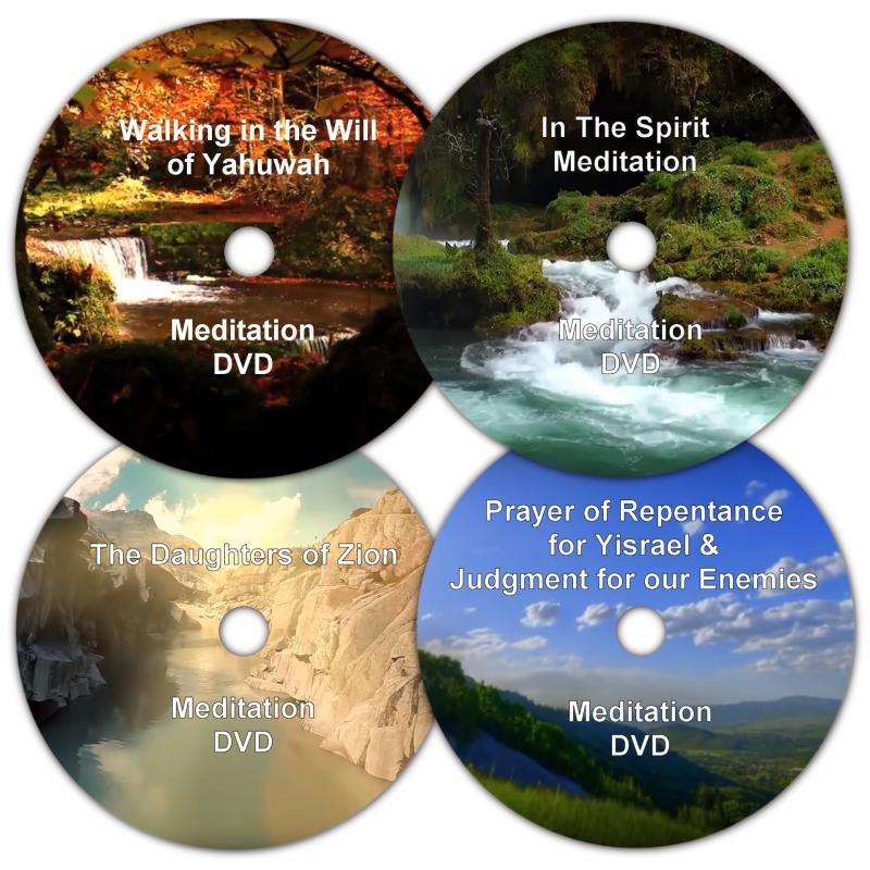 New Spiritual Meditation Video DVD Series, 4 DVD set