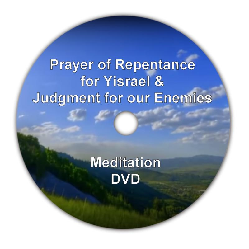 Prayer of repentance & Judgment on Enemies Meditation Video DVD