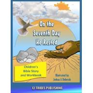 On The Seventh Day He Rested
